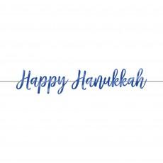 Foil Script Ribbon Happy Hanukkah Banner 3.65m