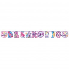 My Little Pony Party Decorations - Banner Friendship Adventures Add-An-Age