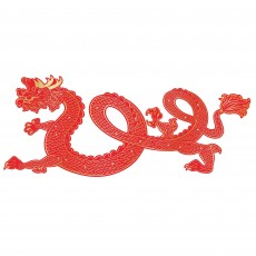 Chinese New Year Dragon Jointed Cutout