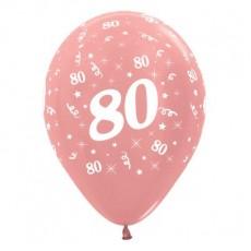 Teardrop Metallic Rose Gold 80th Birthday Latex Balloons 30cm Pack of 25