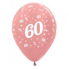 Teardrop Metallic Rose Gold 60th Birthday Latex Balloons 30cm Pack of 6