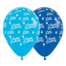 Happy Birthday Blue & Royal Blue Presents Latex Balloons