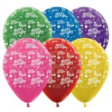 Happy Birthday Metallic Multi Coloured Shooting Stars Latex Balloons