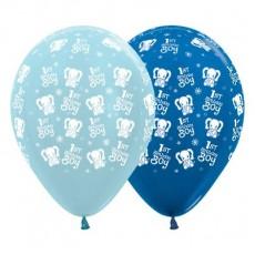 Teardrop Satin Pearl Blue & Metallic Blue Boy's 1st Birthday Elephants 1st Birthday Boy Latex Balloons 30cm Pack of 6