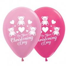 Christening Satin Pearl Pink & Metallic Fuchsia  Latex Balloons
