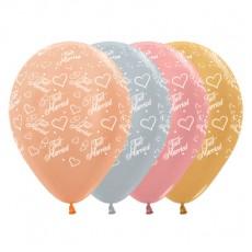 Wedding Satin Pearl & Metallic Assorted Hearts & Latex Balloons