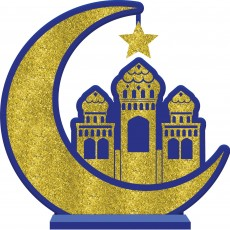 Moon & Stars Mosque & Moon Glittered Centrepiece