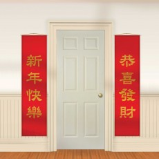 Chinese New Year Deluxe Foil Panel Door Decorations