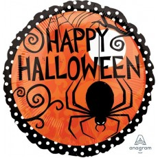 Halloween Party Supplies - Foil Balloons - Frightfully Fancy