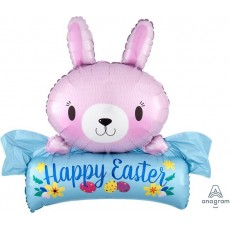 Easter SuperShape XL Pink Bunny Shaped Balloon