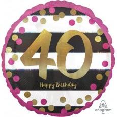 Round 40th Birthday Pink & Gold Milestone Standard Holographic Foil Balloon 45cm