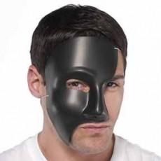Halloween Party Supplies - Head Accessories - Phantom Mask