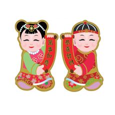 Chinese New Year Children Cutouts Pack of 2