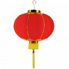 Chinese New Year Asian Good Luck Small Red & Gold Lantern 20cm