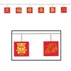 Chinese New Year Asian String Garland 14cm x 182cm