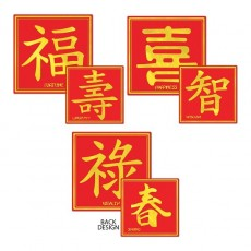 Chinese New Year Asian Double Sided Cutouts