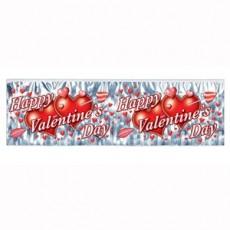 Valentine's Day Metallic PVC Fringe Banner