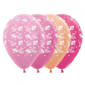 Girl's 1st Birthday Satin Pearl & Metallic Pink Bumble Bees Latex Balloons