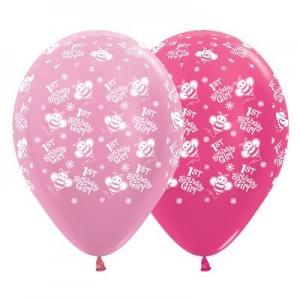 Girl's 1st Birthday Satin Pearl Pink & Metallic Fuchsia Bumble Bees Latex Balloons