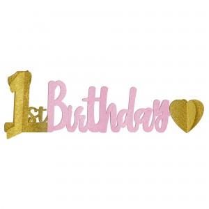 Girl's 1st Birthday Centrepiece