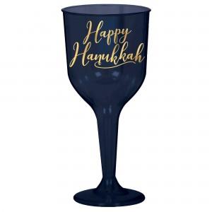 Hanukkah Wine Glass Plastic Glasses