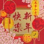 Chinese New Year Blessing Beverage Napkins 25cm x 25cm Pack of 16