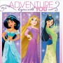 Disney Princess Dream Big Beverage Napkins 25cm x 25cm Pack of 16