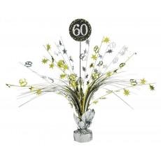 Black, Silver & Gold 60th Birthday Sparkling Celebration Spray Centrepiece 45cm
