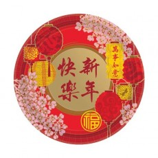 Round Chinese New Year Blessing Lunch Plates 17cm Pack of 8
