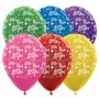 Teardrop Metallic Assorted Colours Happy Birthday Shooting Stars Latex Balloons 30cm Pack of 25